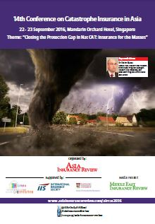 14th Conference on Catastrophe Insurance in Asia Brochure