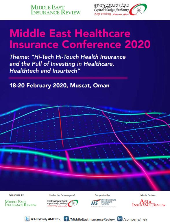 Middle East Healthcare Insurance Conference 2020 Brochure